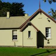 Flinders District Historical Society Inc