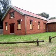 Moorooduc Hall - Moorooduc Red Brick Hall